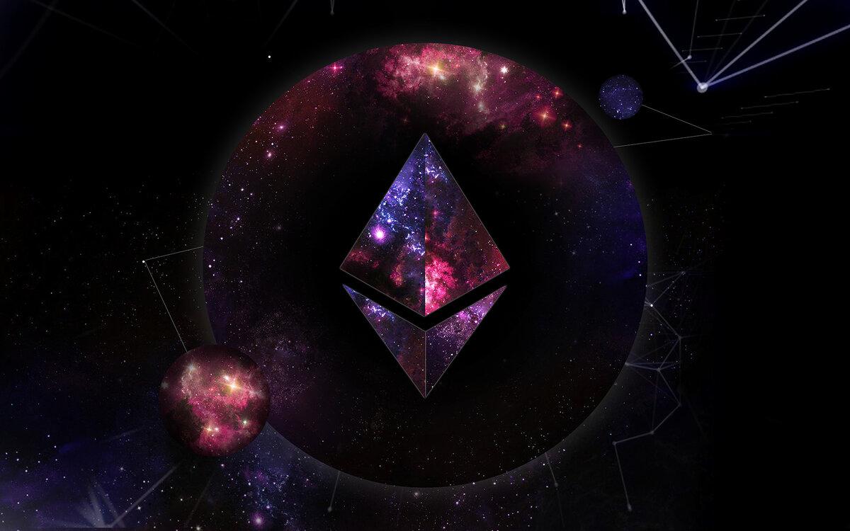 Что такое Ethereum (Эфириум). Как и когда появился и что из себя представляет децентрализованная платформа интеллектуальныхконтрактов