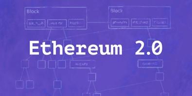 Обновление сети Ethereum 2.0 — что изменится в сети?