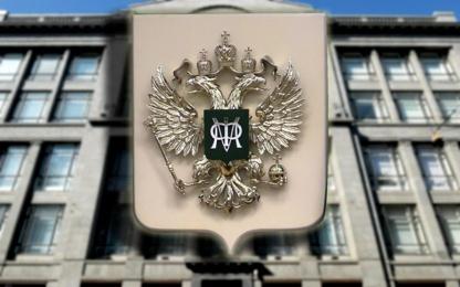 Минфин РФ: Цифровой рубль позволит снизить зависимость от доллара и подверженность санкциям