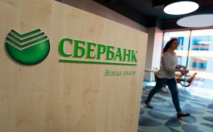 Сбербанк РФ анонсировал выпуск своей криптовалюты Sbercoin