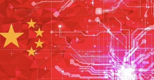 Народный банк Китая обяжет принимать цифровой юань во всей стране