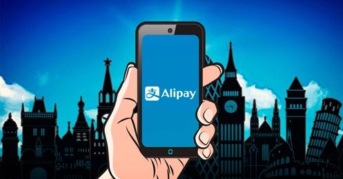 Головная компания Alipay запускает новый бренд в сфере блокчейна