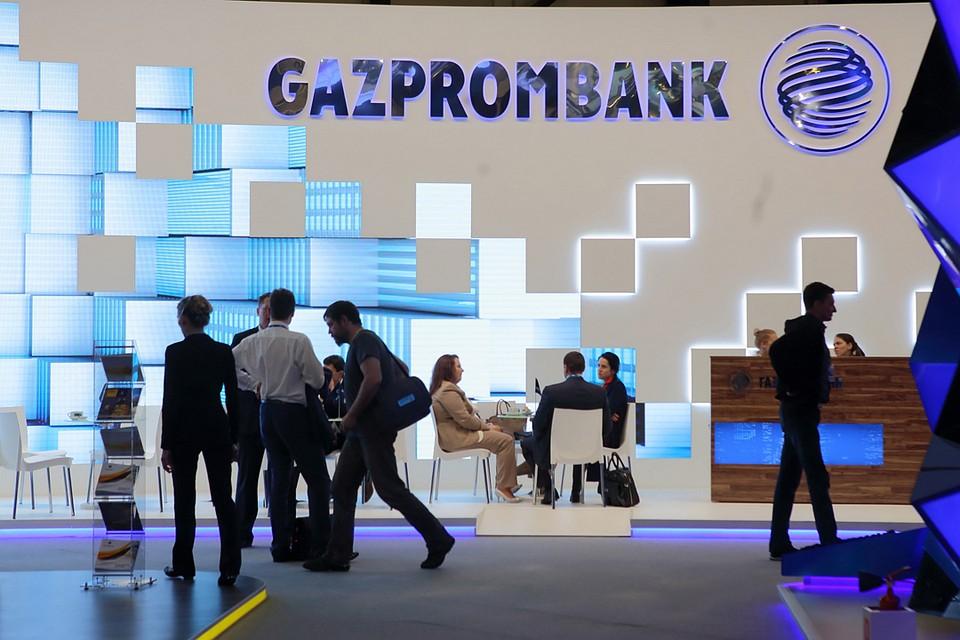 Швейцарское подразделение Газпромбанка начинает работать с криптовалютой