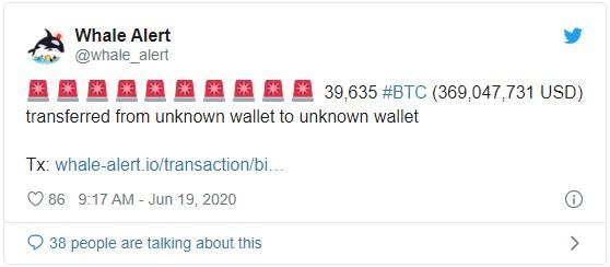 Транзакция на ~ 40 000 BTC с неизвестным отправителем