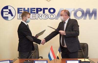 Bitfury договорилась о строительстве майнинг-центра территориях АЭС в Украине