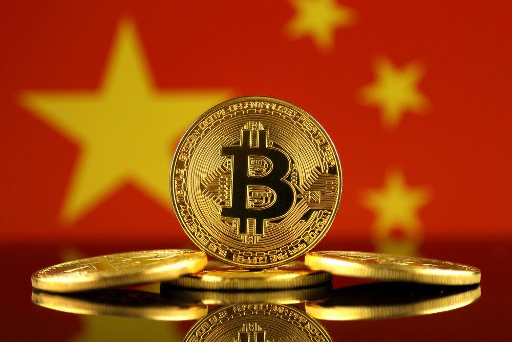 Casa: Китай потеряет господство в добыче биткоина