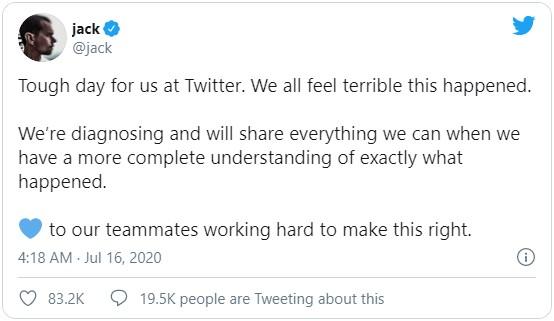 CEO Twitter Джек Дорси, обязался опубликовать всю полную информацию о результатах расследования данного инцидента, как только будет известна основная информация о том, как именно хакерам удалось произвести данную атаку.