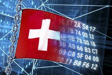 В Швейцарии запустят первый в мире биржевой продукт на базе Polkadot для институционалов