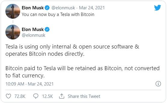 Биткоины, полученные от продаж автомобилей Tesla не будут конвертироваться в фиатные валюты.