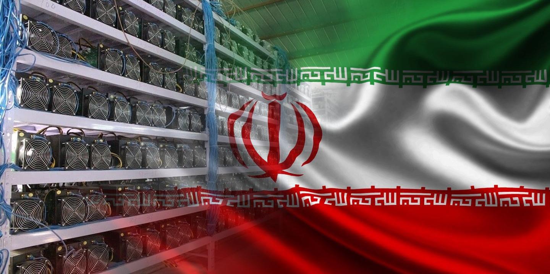 Майнерам Ирана дали месяц на прохождение регистрации в стране