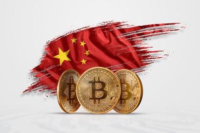 Как Китай рассматривает криптовалюты, в КНР представили доклад о правовой классификации биткоина