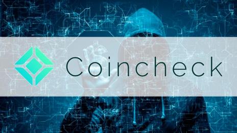 Японский суд распорядился о конфискации похищенной с биржи Coincheck криптовалюты