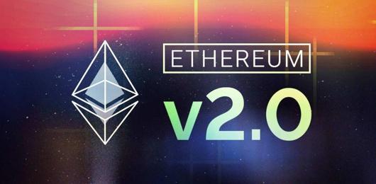 Работой над безопасностью Ethereum 2.0 займется команда профессионалов