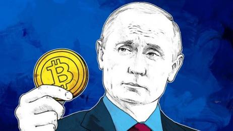 Президент России обязал чиновников задекларировать криптовалютные активы