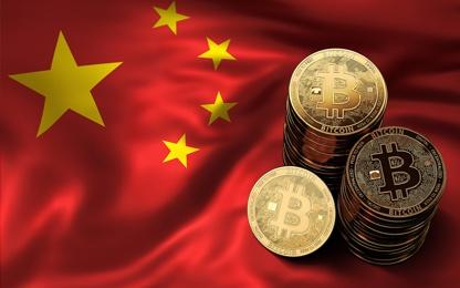 Аналитика: власти Китая не смогут контролировать биткоин