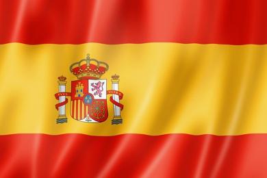 Жителей Испании должны будут раскрывать информацию об инвестициях в криптовалюты