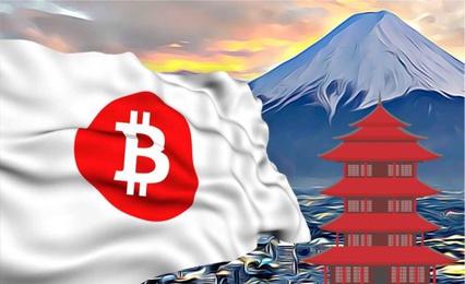 Минфин Японии: блокчейн защитит приватность инфицированных COVID-19