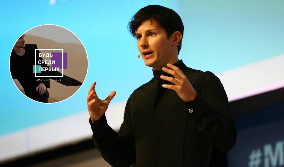 Павел Дуров обвиняет Instagram и Facebook в заработке на его имени