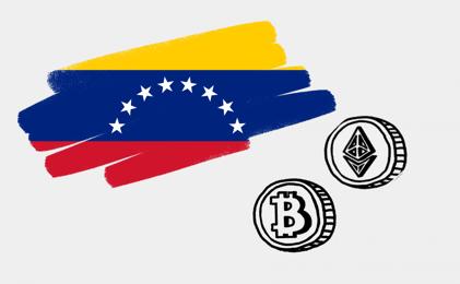 Венесуэла легализовала майнинг биткоина в условиях сильного регулирования