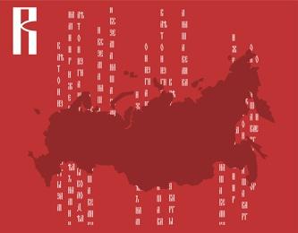 Чечня во главе списка регионов РФ по интересам к биткоину