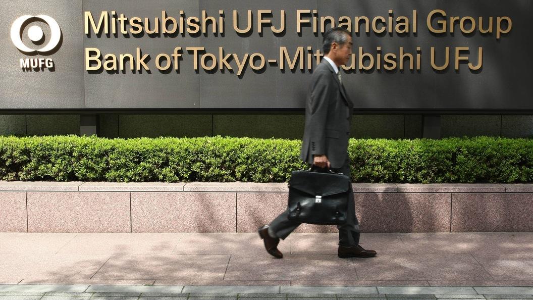 Финансовая группа Mitsubishi назвала срок выпуска своей криптовалюты