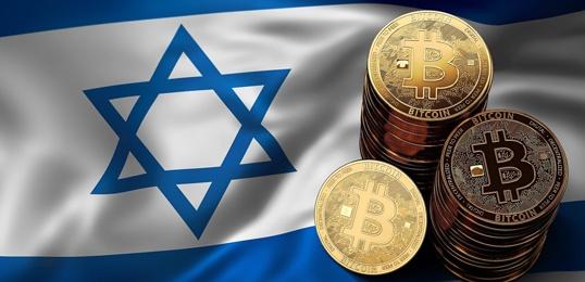 Израиль может признать биткоин валютой в целях оптимизации налогообложения