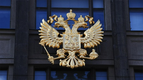Госдума РФ утвердила закон о создание единой базы данных россиян