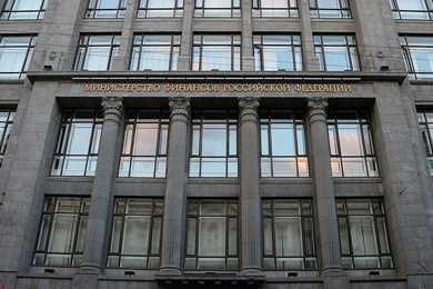 Министерство финансов РФ предлагает лишать свободы за незадекларированные операции с криптовалютой