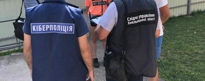 Двум украинским жителям грозит до 6 лет тюрьмы, за создание обменника криптовалют