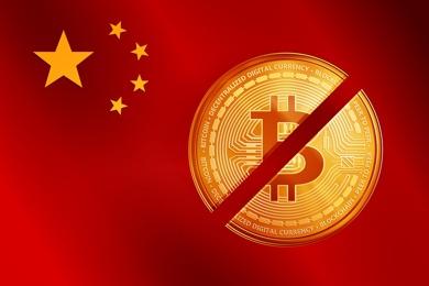 СМИ: запрета биткоина в Китае - нет