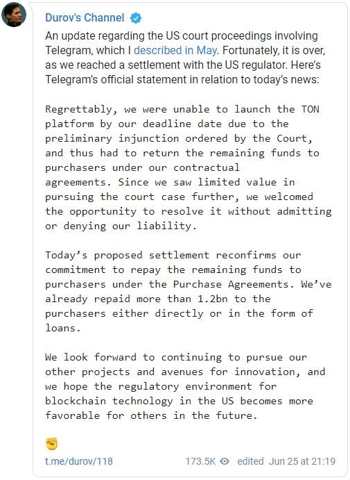 Заявление павда дурова о начале возврата средств инвесторам Telegram Open Network (TON)
