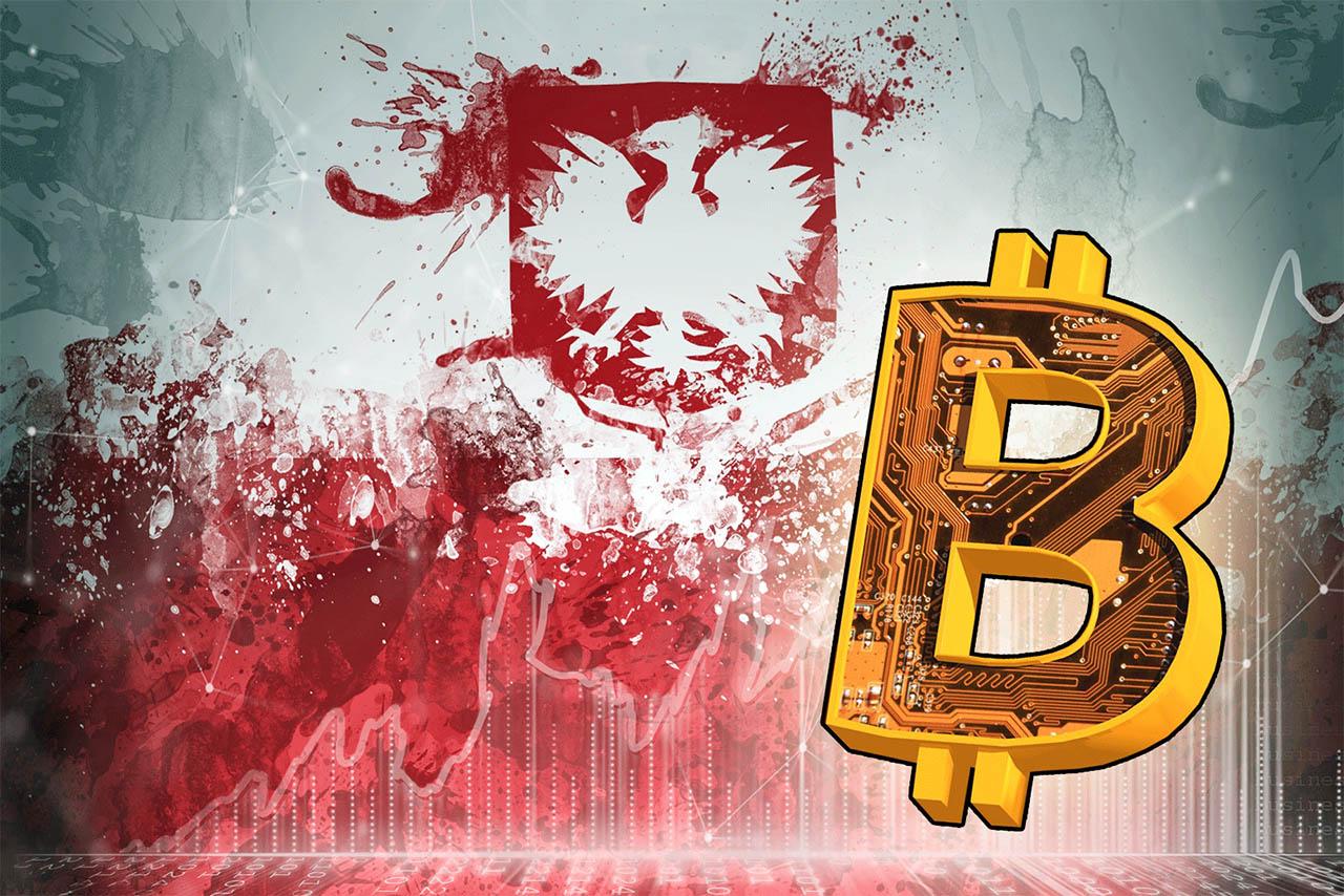 СМИ: в Польше занялись подготовкой регуляторной базы для индустрии криптовалют