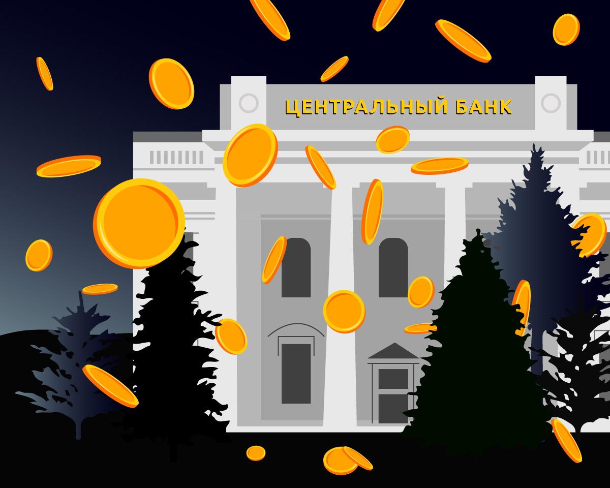 Названы сроки запуска цифрового рубля