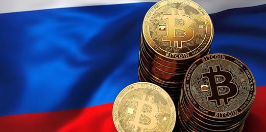 Госдума РФ приняла закон о цифровых финансовых активах в третьем чтении