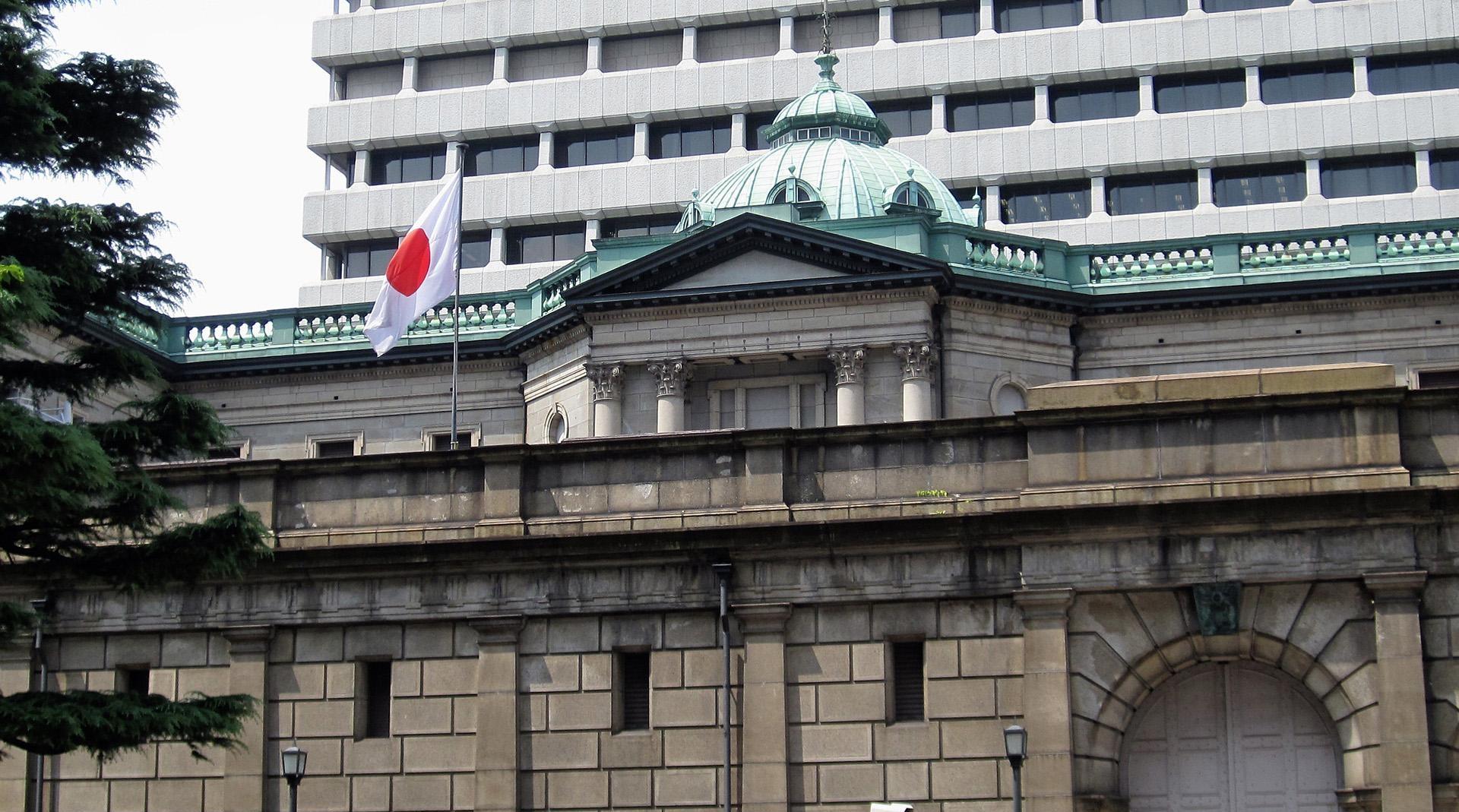 Банк Японии: Ни одна национальная цифровая валюта не будет доминировать в мире