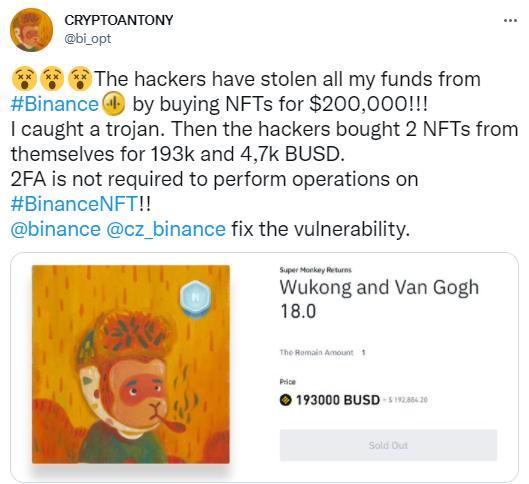 У криптоблогера КриптоАнтон злоумышленники украли с биржи Binance порядка $200 000.