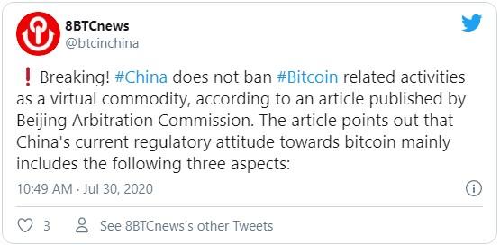 Вся активная деятельности на территории Китая на прямую или косвенно связанная с биткоином не будет попадать под запрет, для этого биткоин и другие криптовалюты должны быть использованы в качестве цифрового товара — сообщает 8BTC, ссылаясь на статью Пекинской арбитражной комиссию.
